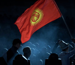 Кыргыз республикасынын желеги. Архив