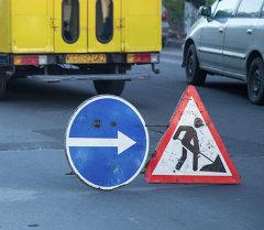 Дорожный знак Ремонт дороги и Объезд