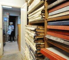 Архив фонду