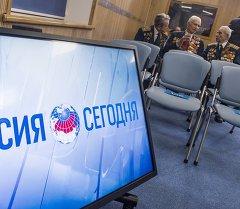 МИА Россия сегодня мааалымат борборунун ачылышы. Архив