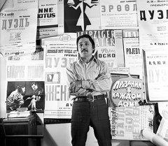 Кыргыз эл жазуучусу, сценарист, драматург Мар Байжиев. Архив