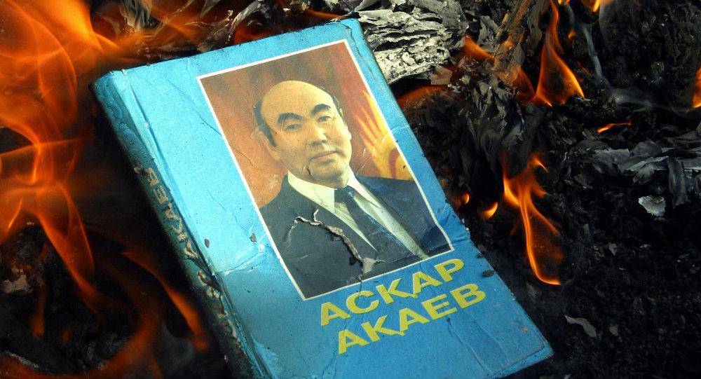 Ситуация в Кыргызстане.