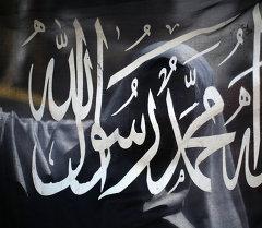 Ислам мамлекетинин желеги. Архив