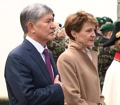 Кыргызстандын гимни Швейцариянын президентинин ак сарайында ойноду