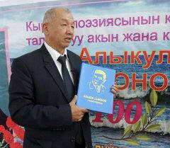 Архивное фото кыргызстанского литературоведа Абдылдажана Акматалиева