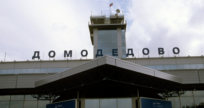 Москва шаарындагы Домодедово аэропорту. Архив