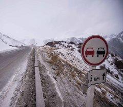 Бишкек — Ош жолундагы унаа. Архив