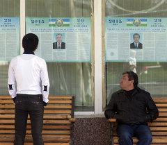Өзбекстанда президенттик шайлоо өттү