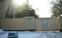 Здание ГКНБ. Архивное фото