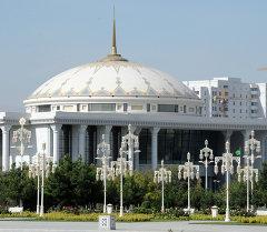 Здание Верховного Суда в Ашхабаде