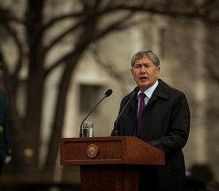 Президент Алмазбек Атамбаев с торжественной речью. Архивное фото