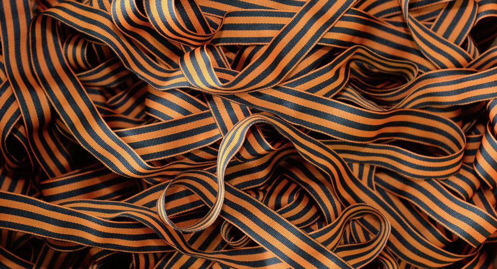 Георгиевские ленты. Архивное фото