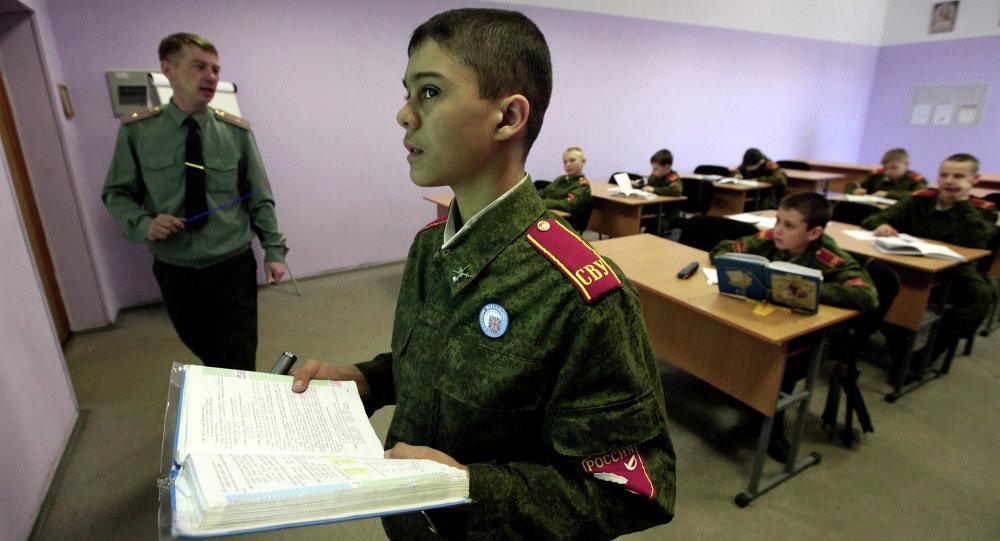 бесплатно военные училища росси куда поступит вас доступна