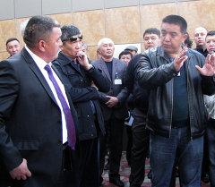 Митинг сотрудников международного аэропорта Манас.