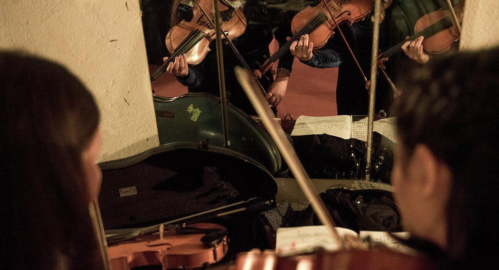 Оркестр концерти. Архив