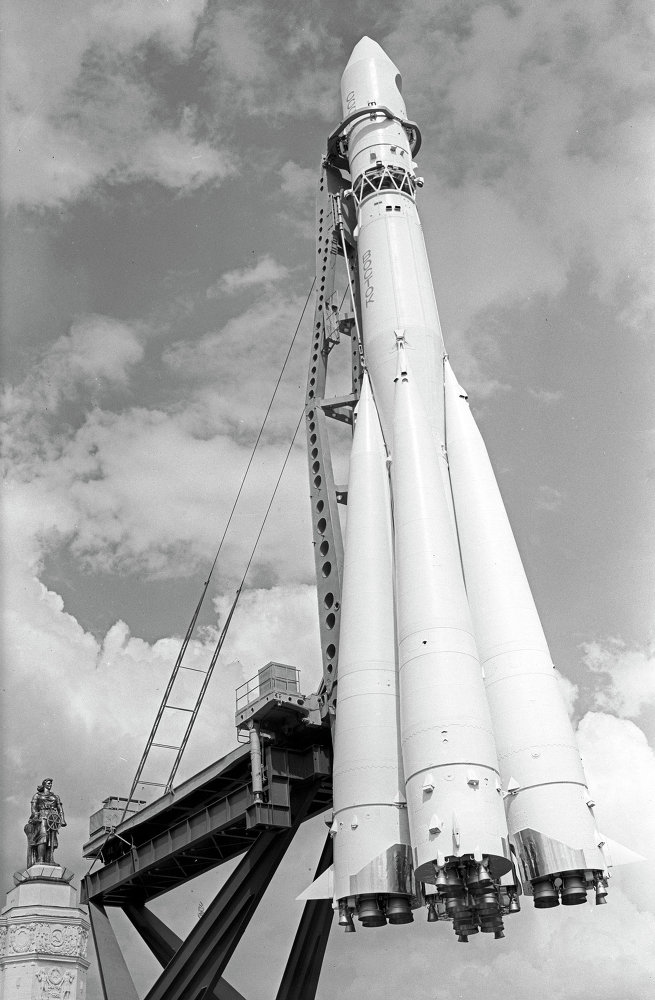 Ракета юрий гагарин картинки