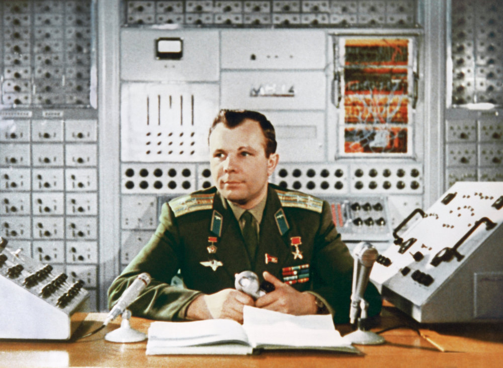 Космонавт Юрий Гагарин