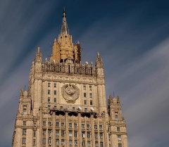Россиянын тышкы иштер министрлигинин мекемеси. Архив