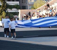 Грециянын желеги. Архив