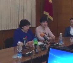 Экс-министр Ольга Лаврованын маалымат жыйыны