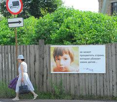 Аборт. Архивное фото