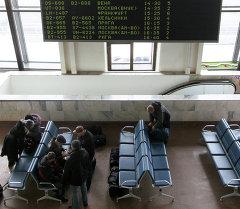 Аэропорт. Архив