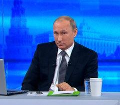 Прямая линия с Путиным: курс рубля, кризис на Украине, пожары и клонирование