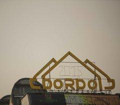 Вывеска рынка Дордой в городе Бишкек. Архивное фото