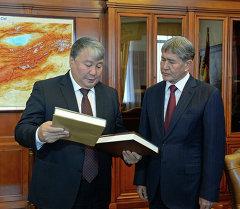 Алмазбек Атамбаев жана Александр Жирков. Архив
