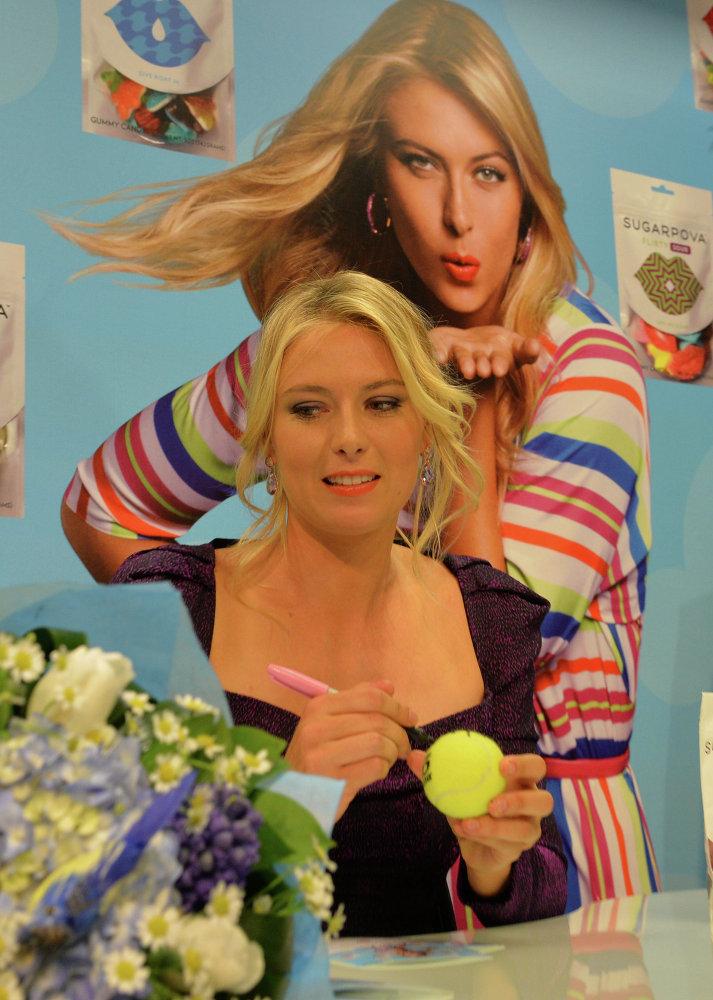 Представление конфет Sugarpova теннисисткой Марией Шараповой