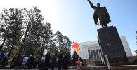 Бишкек почтил память Ленина
