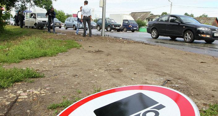 Дорожный знак на земле. Архивное фото