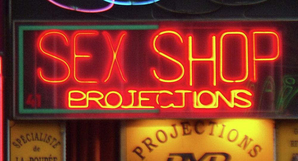 seksshop-na-yugozapade