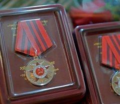 Юбилейные медали «70 лет Победы в Великой Отечественной войне 1941-1945 гг.»