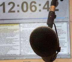 Радиостанция. Архив