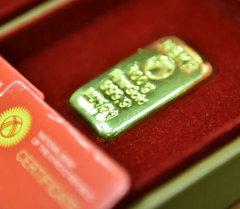 Золотые мерные слитки Нацбанка КР. Архивное фото