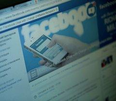 Ричард Майлз отвечает на вопросы кыргызстанцев в Facebook