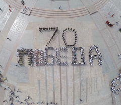 Студенты в Бишкеке выстроились в слова Победа и Спасибо