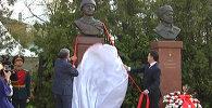 Президент Алмазбек Атамбаев принял участие в торжественной церемонии открытия памятного бюста воину-панфиловцу, герою Советского союза Дуйшенкулу Шопокову в городе Волоколамске.