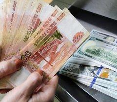 АКШ Доллары менен рубль. Архив