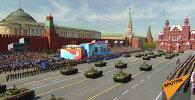 Парад Победы на Красной площади в Москве. Видеотрансляция