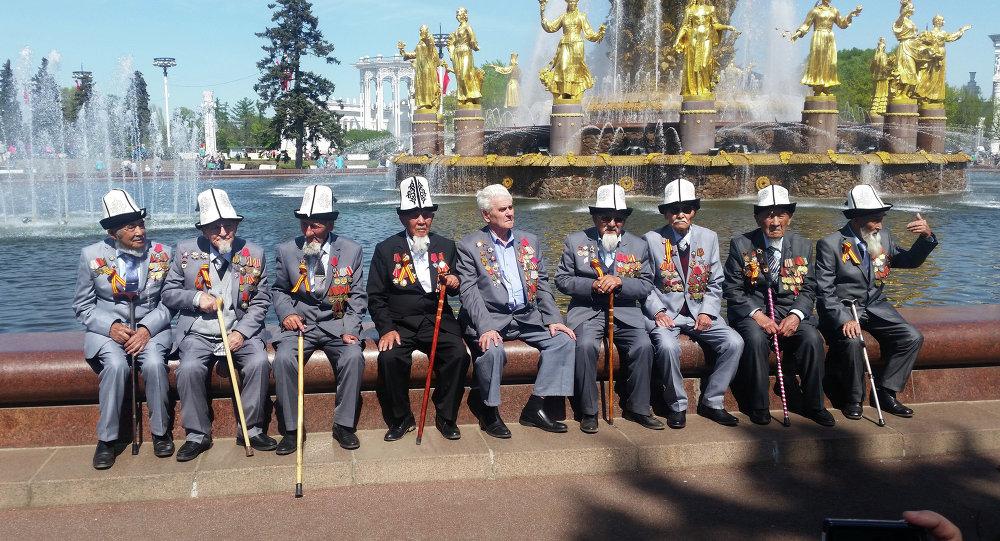 Кыргызстандык ардагерлер Москва шаарында