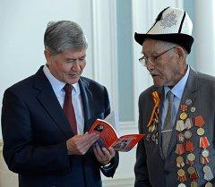 Президент Атамбаев ардагер Тенти Тамашаев менен. Архив