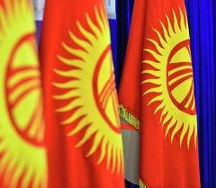 Флаг Кыргызстана. Архивное фото