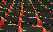 Расширенное заседание коллегии МЭТР РФ