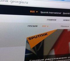 Новый ресурс, доступный по адресу sputnik-georgia.ru. Архивное фото