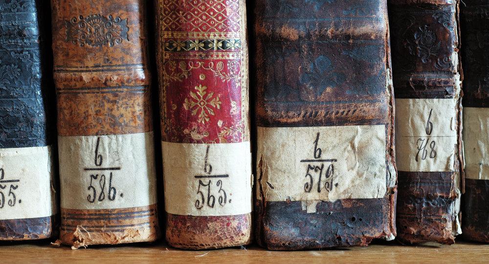 Старинные книги. Архивное фото