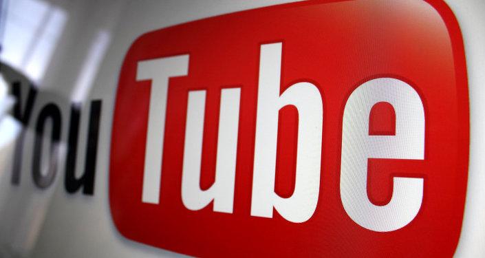 YouTube логосу. Архив