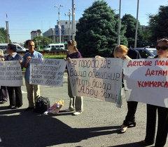 Бишкек мэриясынын алдында мыйзамсыз курулуштарга каршы пикет