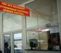 Пункт паспортного контроля на границе. Архивное фото